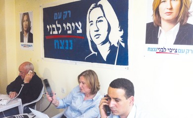 MKs call Kadima members from party headquarters