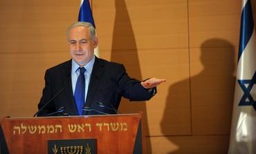 Netanyahu speaks at Jerusalem conference