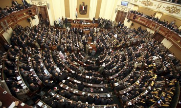 Egypt lower parliament, Majlis As-Shaab