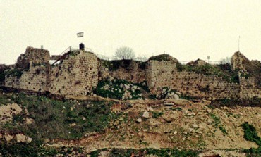 Israeli flag on Crusader-era castle of Beaufort