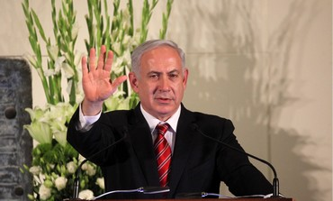 PM Netanyahu speaks at President's Residence
