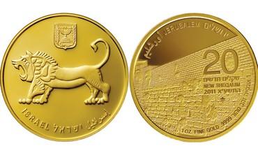 Israeli gold bullion coins