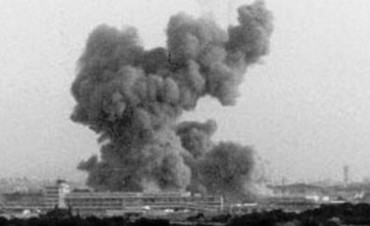 1983 bombing of US Marine barracks in Beirut