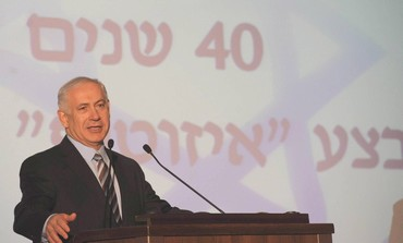 PM Netanyahu at Sabena ceremony