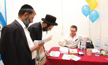 Haredi men attend a job far in J'lem