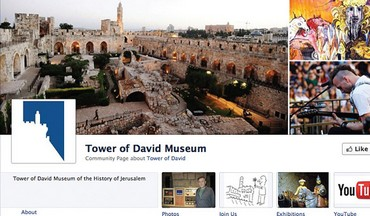 Tower of David Museum's Facebook page
