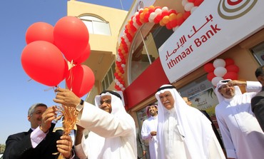A bank opening in Bahrain [file photo]