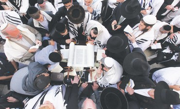 JEWISH WORSHIPERS at the Kotel
