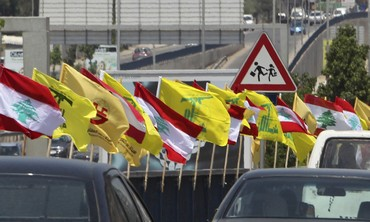 Hezbollah, Lebanon flags near Beirut airport