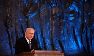 Prime Minster Binyamin Netanyah at Yad Vashem