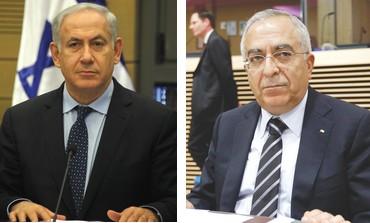 Netanyahu, Fayyad