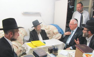 Rivlin meets with Rabbi Aharon Leib Shteinman