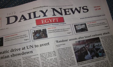 The Daily News Egypt