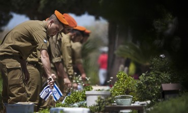 IDF soldiers on Remembrance Day