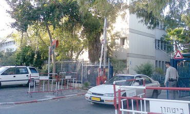 ABARBANEL HOSPITAL in Bat Yam