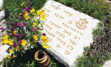Col. Uzi Yairi's grave at Tel Aviv cemetery