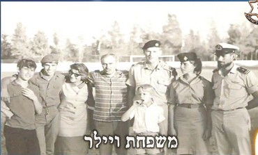 Picture of Weiler family, 2 of whom were honored