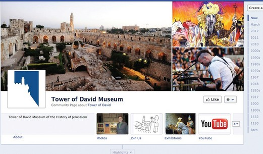 The Tower of David Museum Web page