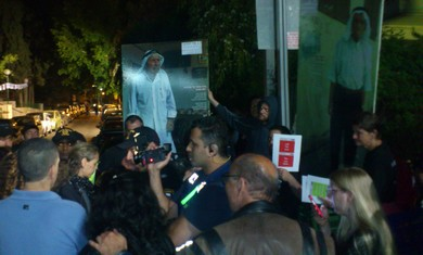 Activists and police at Zochrot office in Tel Aviv