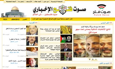 The censored Palestinian website Fateh Voice.