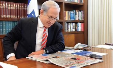 Prime Minister Netanyahu reads Jerusalem Post