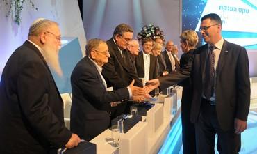 Minister Gideon Sa'ar awards Israel Prize.