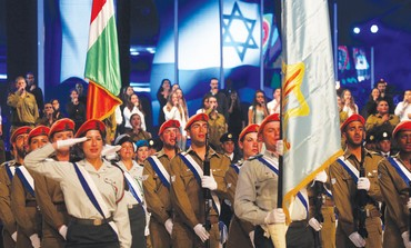 independence-day israel 2014