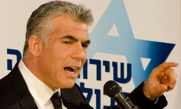 Yair Lapid at first Yesh Atid conference