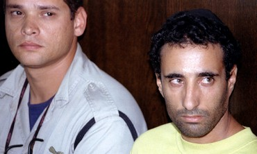 Hagai Amir in court in 1995