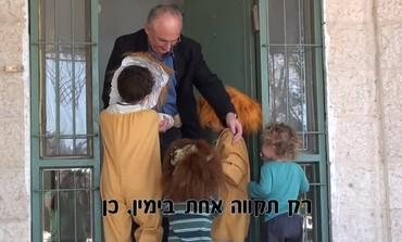 MK Aryeh Eldad's campaign video