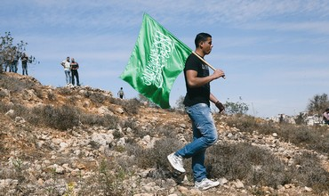 PALESTINIAN demonstrates in Beitunia