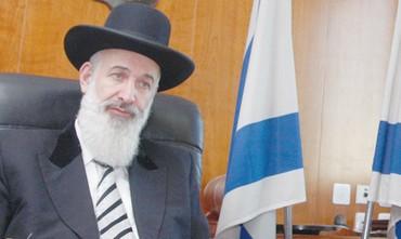 Rabbi Metzger