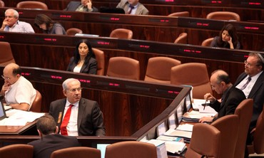 Netanyahu looks up in Knesset