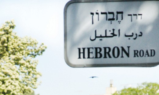 Jerusalem's Hebron Road