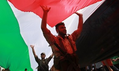 rally marking Nakba in Gaza City