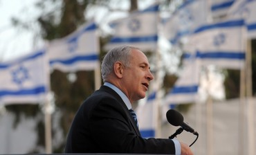 Netanyahu at Jerusalem Day ceremony