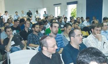 Jerusalem Start-up Weekend