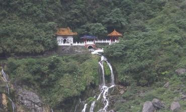 THE TAROKO Gorge in Taiwan