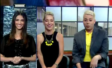 Knesset Channel fashion program
