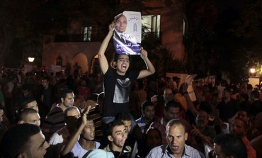 Ahmed Shafiq supporters shout slogans