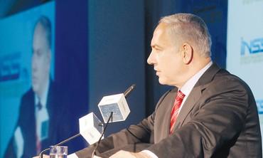 Netanyahu at INSS