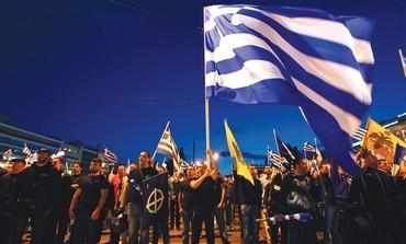 Greeks marching