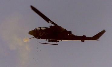 Israeli Cobra helicopter [file]