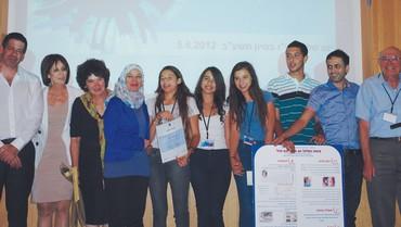 BILINGUAL School's winning pupils and teachers