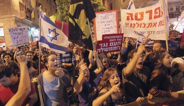 SOCIAL PROTESTERS rally in Jerusalem