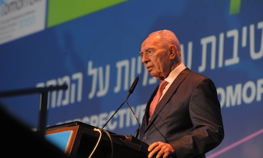 THE ISRAELI PRESIDENTIAL CONFERENCE