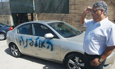 Word 'Ulpana' spray-painted on car in e. J'lem