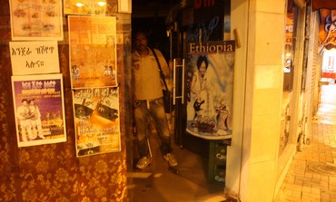 Amineh Zegeta closes shop after firecracker attack