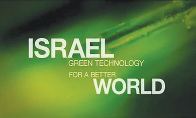 Israel's Green ad on CNN