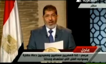 Mohamed Morsy gives victory speech on Egyptian TV